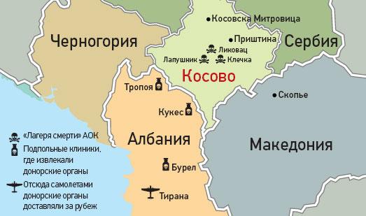 Б. Клинтон сам себе открыл памятник в самопровозглашенном псевдогосударстве Косово.