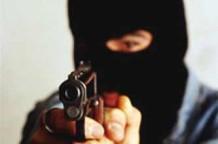 Дерзкое ограбление банка в Запорожье