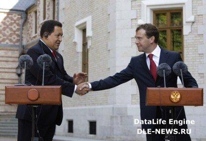 Президент Винесуэлы Уго Чавес признал независимость Абхазии и Южной Осетии