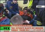 Хроника терористических актов в московском метро.