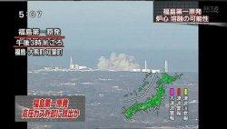 В Японии взорвался ядерный реактор: катастрофа может сравниться с Чернобылем!!!