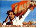 Запорожье снова как во времена СССР будет проводить первомайские демонстрации!!!