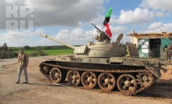 """Битва за Ливию"": ситуация на 4-й день войны!!!"