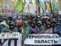 Сегодня в Киеве прошла акция «День гнева».