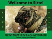 Сирт - ливийский Сталинград!!!