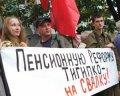 """Результаты """"покращення"""": Рабочие в Запорожье как и всей Украине - самые бедные в Европе."""