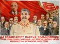 Янукович превращается в украинского Сталина!!!