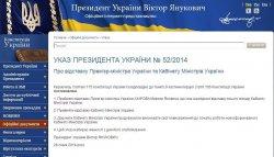 """Правительство Азарова в отставке, он стал """"попередником""""!!!"""