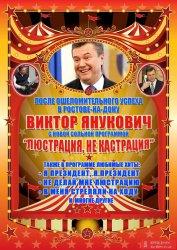 """Крымский кризис - брат у ворот: Янукович может вернуться в Крым и сделать его базой """"восстановления своего правления""""!!!"""