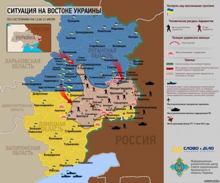 Украинская армия выбила отряды российских террористов из Дзержинска, Соледара и Рубежного!