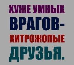 """Ярослав Гришин и его инициативная группа """"Организации """"Самопомощь"""" прекратила свое существование."""