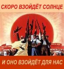 Годовщине Великой Октябрьской революции 1917 посвящяется: Размышления о революциях и контрреволюциях...