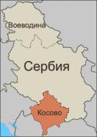 Великобритания угрожает Сербии, а Россия - заступилась за нее.