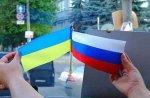 Четверть украинцев мечтает о воссоединении с Россией!!!