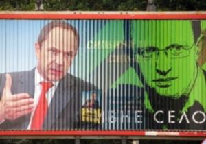 """Разгорается новый торг вокруг вопроса кто станет """"конструктивной"""", а читай """"ручной"""" оппозицией власти: притендента два - Тигипко и Яценюк."""